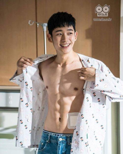 Foto Jung Hae In Terbaru 2