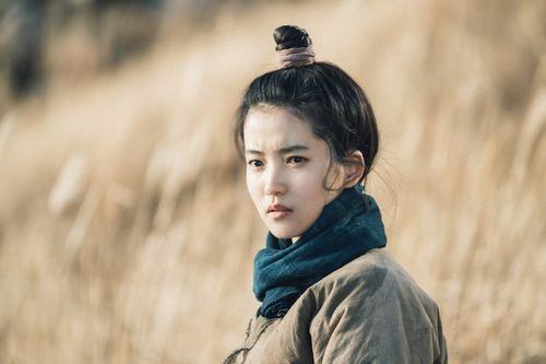 foto kim tae-ri