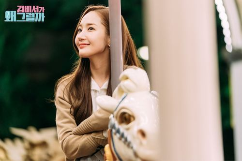 foto park min-young