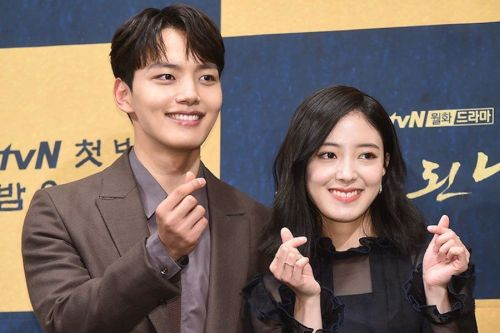 yeo jin-goo lee se-young
